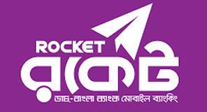 DBBL-Mobile Banking Send Money