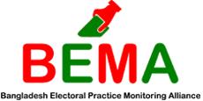 Bangladesh Electoral Practice Monitoring Alliance-BEMA