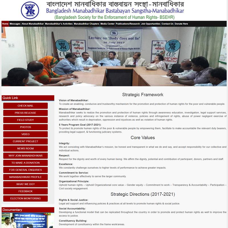 Bangladesh Manabadhikar Bastobayan Sangstha